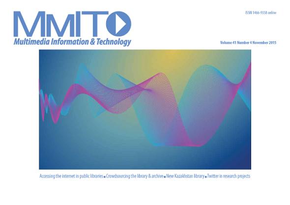 MmITNov15-CoverOnly
